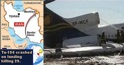 Iranian passenger plane crash-landed killing 29.