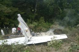 The wreckage of the crashed plane. (Fhoto: RODRIGO CALLEJAS - EL NUEVO DIA)