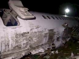 The wreckage of the crashed Fokker-50 plane in Goma
