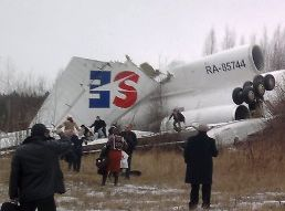Passenger Plane Skids Off Moscow Runway