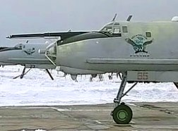 The Tu-142M3 anti-submarine plane, registration 55, that went missing during a training flight over the Tatar Strait on November 6, 2009.