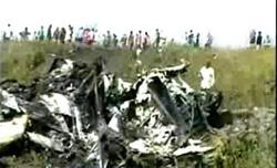 The wreckage of the Aviastar Mandiri BAe 146-300 plane near Wamena, Indonesia.