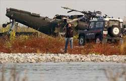 U.S. Blackhawk helicopter crashes