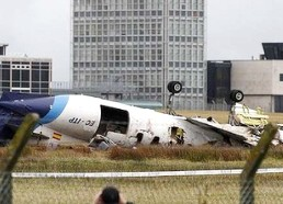 The wreckage of the plane.