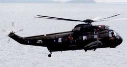 Вертолет ВВС Малайзии Nuri (Sikorsky S-61А-4)