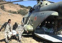 Утром 16 декабря прибывшие на место катастрофы спасатели обнаружили под обломками самолета тела всех 22 погибших.