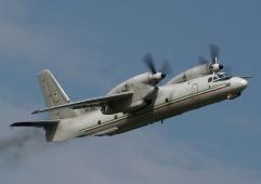 Plane crashed off Equatorial Guinea