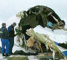 Tu-134 crashed on landing.