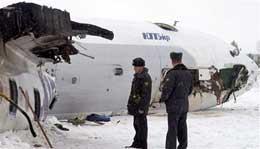 Ту-134 разбился при заходе на посадку