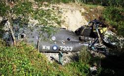 Army helicopter crashes in southern mountains; 5 injured
