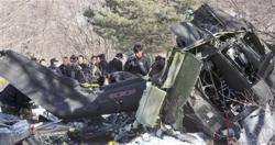 S. Korean army helicopter crashes near mountain, killing 7