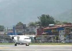 No survivors in Venezuelan plane crash