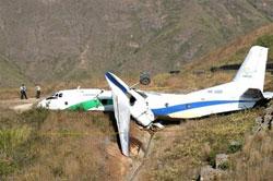 Ан-26 катастрофира при кацане