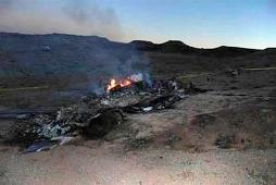 Wreckage from a small plane crash near Moab which killed 10 people on Friday night. (Grand County UHP)
