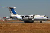 Ил-76 был сбит