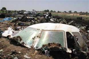 Потерпевший катастрофу транспортный самолет Ан-74