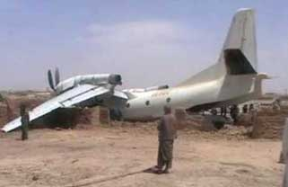 Ан-32 потерпел крушение