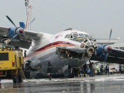 The An-12 cargo plane after the crash at Congo's Pointe-Noire airport