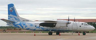 Ан-24 се разби в Камбоджа