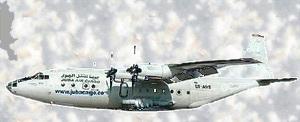 Juba Air Cargo AN12 near Malakal impacted ground enroute
