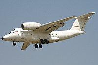 Ирански военен самолет Ан-74 катастрофира в края на ПИК.