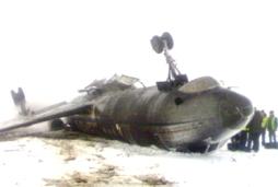 Tu-134 crashed on landing in Osh