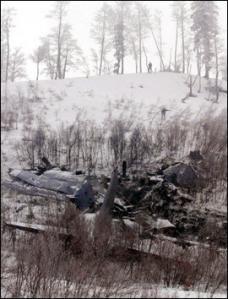 U.S. Air Force plane C-130 Hercules crashed. Nine fatalities.