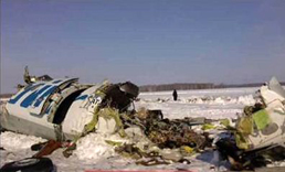 The wreckage of the crashed ATR-72