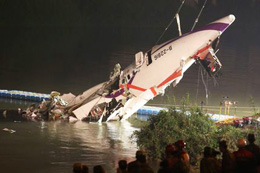 The wreckage of the crashed TransAsiaArways plane