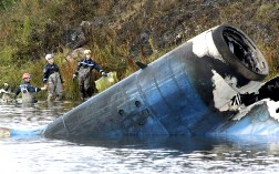 The wreckage of the crashed Yak-42 plane (RA-42434)
