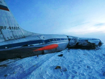Russian Il-18 Plane With 39 on Board Crash-Lands in Siberia