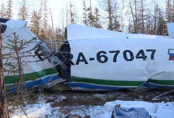 A short-range plane has crashed in Russia's Far East