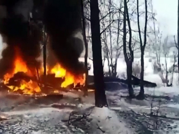 Four people killed in Agusta Westland AW119 helicopter crash in Russian Siberian city of Ulan-Ude