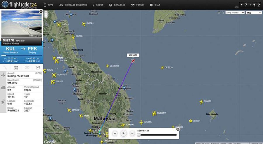Полетът на МН370